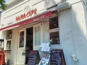 千葉 占い ハマカフェ