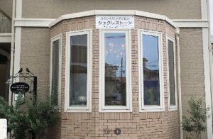 sucrestone(シュクレスト-ン)宇都宮