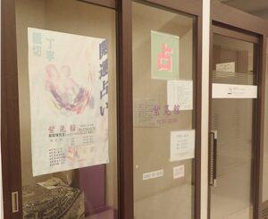 紫晃舘 厚木店